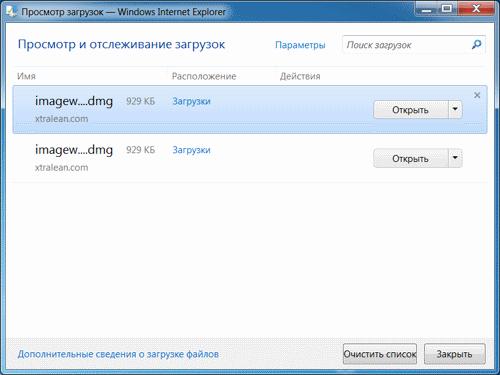 Первый взгляд на Internet Explorer 9